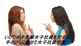 女子社員が.jpg