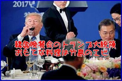 1トランプ大統領は.jpg